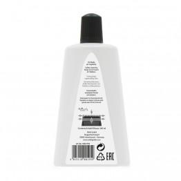 Масло за машинки за подстригване Wahl - [200 ml]
