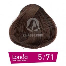 Londacolor 5/71 - Светло кестеняво кафяво - 60 ml