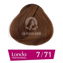 Londacolor 7/71 - Средно русо кафяво пепелно - 60 ml