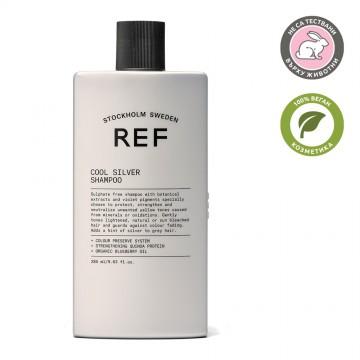 Cool Silver Shampoo - Шампоан за неутрализиране на жълти оттенъци - 285 ml