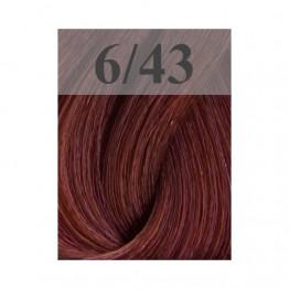 Sensido 6/43 - Тъмно червено златисто русо - 60 ml