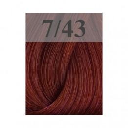 Sensido 7/43 - Средно червено златисто русо - 60 ml