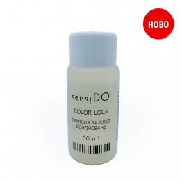 Color Lock - Емулсия за след боядисване - 60ml