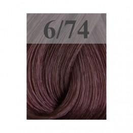Sensido 6/74 - Тъмно кафяво червено русо - 60 ml