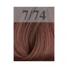 Sensido 7/74 - Средно кафяво червено русо - 60 ml