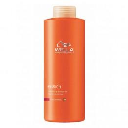 Шампоан за обем на фина до нормална коса - Enrich - 1000 ml