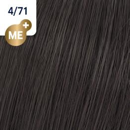 Wella Koleston Perfect 4/71 - Средно-кафяво кафяво-пепелно - 60 ml