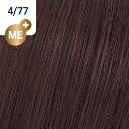 Wella Koleston Perfect 4/77 - Средно-кафяво кафяво интензивно - 60 ml