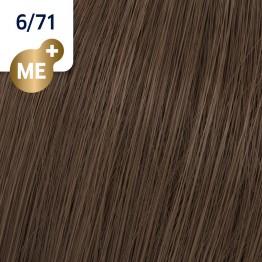Wella Koleston Perfect 6/71 - Тъмно-русо кафяво-пепелно - 60 ml