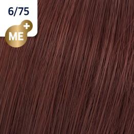 Wella Koleston Perfect 6/75 - Тъмно-русо кафяво-махагон - 60 ml