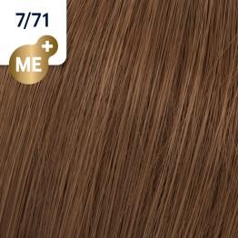Wella Koleston Perfect 7/71 - Средно-русо кафяво пепелно - 60 ml