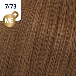 Wella Koleston Perfect 7/73 - Средно-русо кафяво-златисто - 60 ml