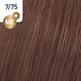 Wella Koleston Perfect 7/75 - Средно-русо кафяво-махагон - 60 ml