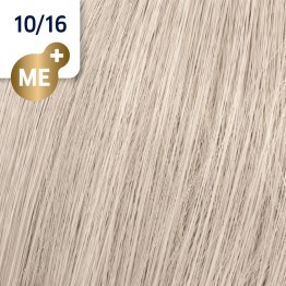 Wella Koleston Perfect 10/16 - Най-светло русо пепелно виолетово - 60 ml