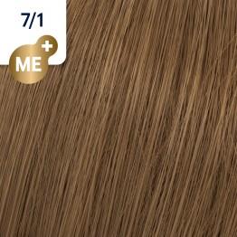Wella Koleston Perfect 7/1 - Средно-русо пепелно - 60 ml