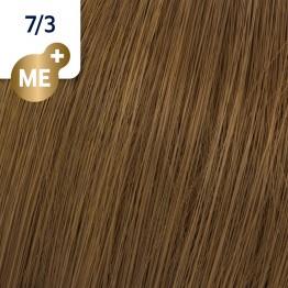 Wella Koleston Perfect 7/3 - Средно-русо златисто - 60 ml