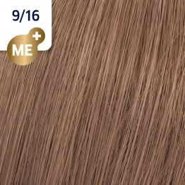 Wella Koleston Perfect 9/16 - Много светло-русо пепелно виолетово - 60 ml
