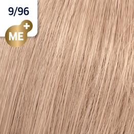 Wella Koleston Perfect 9/96 - Светло русо преливащо перлено - 60 ml