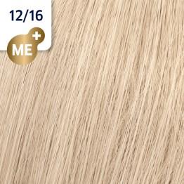Wella Koleston Perfect 12/16 - Специално русо пепелно виолетово - 60 ml