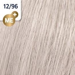 Wella Koleston Perfect 12/96 - Специално русо - 60 ml
